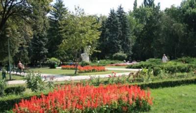 Parcul Monteoru