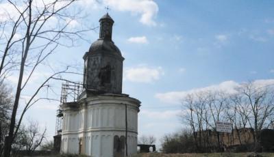 Biserica fostei Manastiri Negoesti