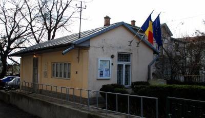 Casa Memoriala George Topirceanu