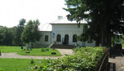 Complexul Muzeistic Ciprian Porumbescu Suceava