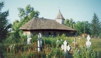 Biserica de lemn din Bujoreni