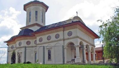 Schitul Sfintii Arhangheli Mihail si Gavriil