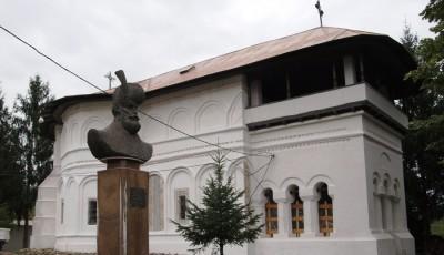 Manastirea Varbila
